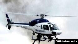 «Mi-8» tipli vertolyot iyulun 12-də qəzaya uğrayıb. Göyərtədəki 6 nəfərdən 2-si ölüb, 4 nəfər isə xilas edilib