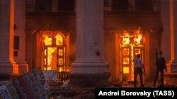 Пожар в Доме профсоюзов в Одессе, 2 мая 2014 года.