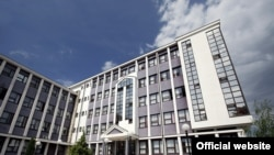 Sjedište Elektroprivrede Crne Gore