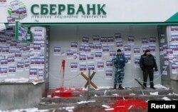 Після акції протесту біля центрального відділення російського «Сбербанку», Київ, 2 лютого 2017 року