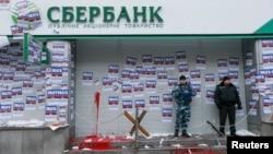 Sberbank u Kijevu, ilustrativna fotografija