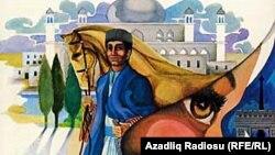 Azerbaijan -- Ali and Nino: A Love Story in English