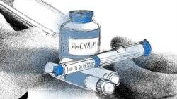 Azatlygyň habaryndan soň Aşgabatda süýjükeselli näsaglaryň insulin elýeterliligi kadalaşdy