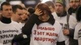 Акция протеста обманутых дольщиков в Санкт-Петербурге
