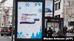 Një poster që paralajmëron zgjedhjet presidenciale të vitit të ardhshëm në Rusi