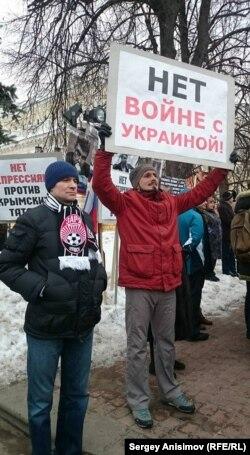 Nizhniy Novgorod At the Meeting in Memoriam of Boris Nemtsov -4