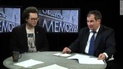 """Чьи основы подрывает """"Мемориал""""?"""