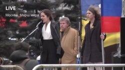Марш мира: выступление Pussy Riot
