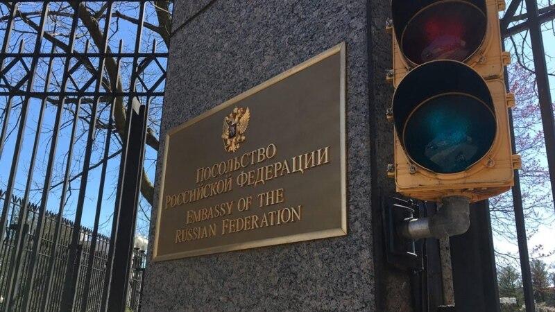 Российское посольство в США ответило на отчёт Мюллера докладом о русофобии