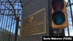 Vaşinqtondakı Rusiya səfirliyi