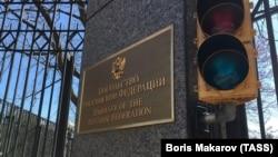 Российское посольство в Вашингтоне.