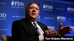 CIA Director Mike Pompeo sent a letter to a top Iranian general, who rejected the letter (file photo).