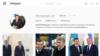 Instagramдаги гўёки Шавкат Мирзиёевнинг саҳифаси.