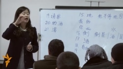 As Chinese Investment Grows, Tajik Students Hurry To Learn The Language