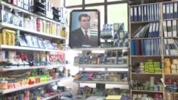Книги Эмомали Рахмона - бестселлеры книжных магазинов