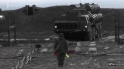 Չնայած ԱՄՆ-ի ճնշումներին, Անկարան հաստատակամ է ռուսական S-400 համակարգեր ձեռք բերելու հարցում