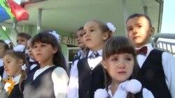 1 septembrie la gimnaziul din Sociteni