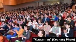 Башкорт теле һәм әдәбияты укытучылары җыены, Уфа, 12 апрель 2019