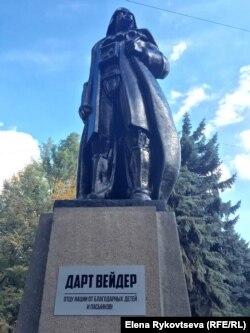 Был Ленин - стал Дарт
