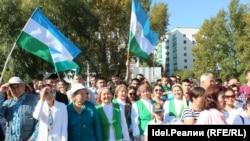 Митинг в поддержку башкирского языка. Уфа, сентябрь 2017 года.