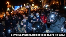 На марші пам'яті у Києві сталася штовханина, 19 січня 2017 року