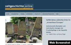Zeitgeschichte (captura - pagină internet)