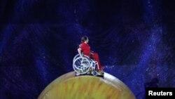 Yay Paralimpiya Oyunlarının açılışı