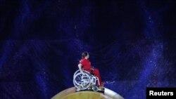 London: Svečano otvorene Paraolimpijske igre