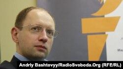 Арсения Яценюк