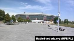 «Донбас Арена»