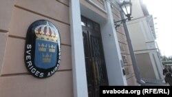 Пасольства Швэцыі ў Менску
