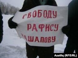 Пикет за освобождение татарского активиста Рафиса Кашапова, Татарстан