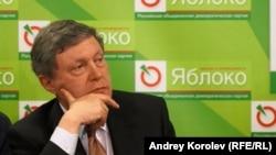 Григорий Явлинский, председатель Федерального политического комитета партии «Яблоко».