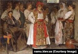 Федір Кричевський. Наречена