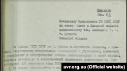 Начальник 6 відділу УКДБ Турко М.А. про «недостатню надійність реакторів РБМК-1000» на ЧАЕС, 1984 рік