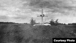 Mormînt comun al unor moldoveni deportați în Siberia, în 1940