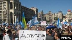 Попереджувальна акція протесту в Києві Національної федерації профспілок. 9 вересня 2009 р.
