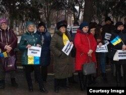 Сторонники Юлии Тимошенко на митинге в Краматорске, 1 марта 2019 года