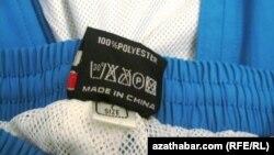 Сегодня большая часть узбекского рынка занята дешевой китайской спортивной продукцией.