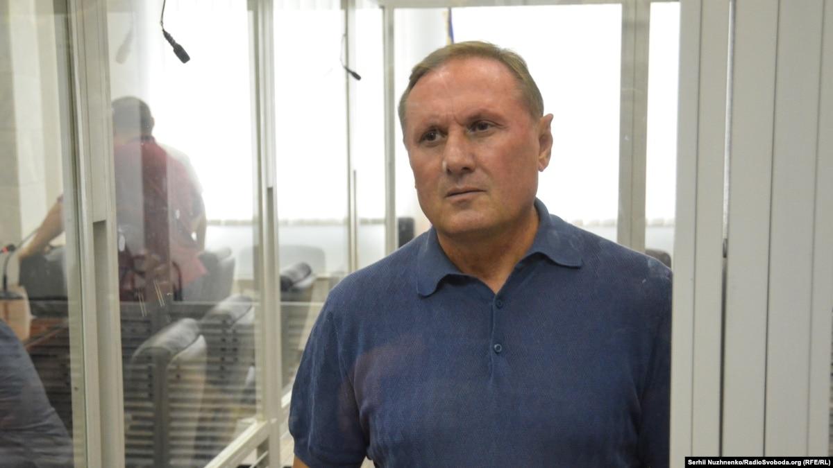 Высший антикоррупционный суд начнет рассмотрение дела Ефремова о «законах 16 января»