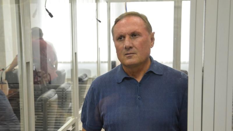 Суд продовжив арешт Єфремова ще на 2 місяці
