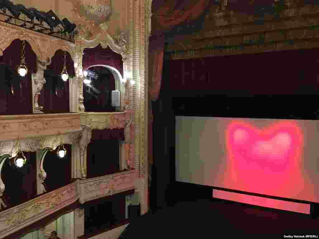 Сердце на экране Карловарского театра