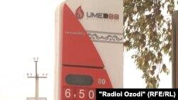 АЗС таджикской компании «Умед-88».