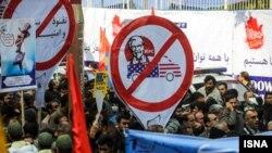 İranda keçmiş ABŞ səfirliyi qarşısında aksiya