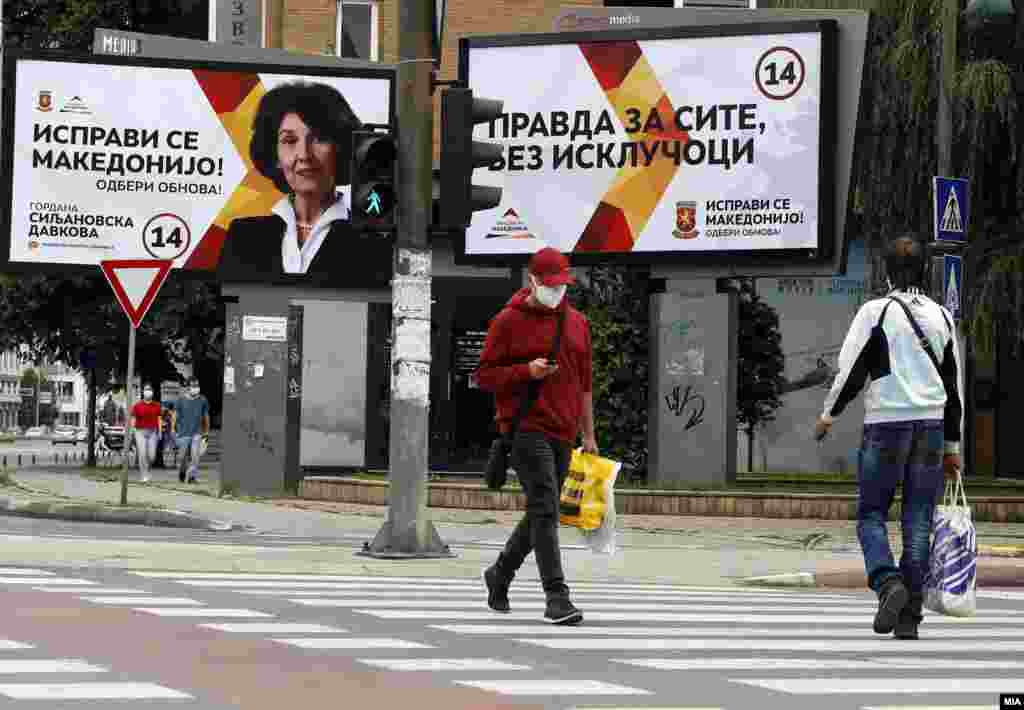 Билборди со ликот на Гордана Сиљановска, кандидат на ВМРО-ДПМНЕ за претстојните избори.
