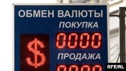Dollar düşməkdə davam edir