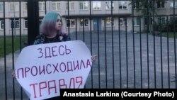 Анастасия Ларкина на акции против буллинга в школе