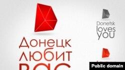 У Донецка спустя годы после убийства Щербаня появился новый логотип