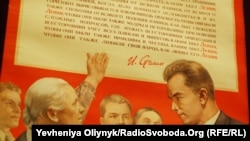 Плакат з виставки радянського передвиборчого агітпропу у Музеї історії Києва, 2013 рік