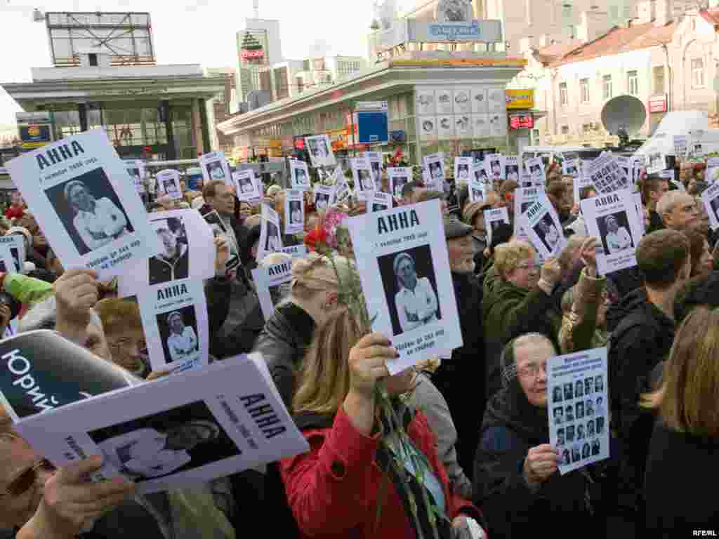 Russia -- People hold a demonstration to commemorate the third anniversary of Anna Politkovskaya's killing, Moscow, 07Oct2009 - Colleagues and relatives of the murdered Russian journalist Anna Politkovskaya are holding a demonstration in her memory today -- the third anniversary of her killing.